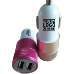 Dual-Port USB Fast Car Charger